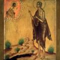 Память преподобной Марии Египетской
