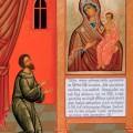Праздник иконы Божьей Матери «Нечаянная радость». Зачатие святой праведной Анной Пресвятой Богородицы.