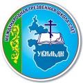 Свято-Георгиевцы приняли участие в VIII Международной трезвенной школе-слете «Увильды-2016»