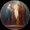 Сретение Господа и Спаса нашего Иисуса Христа