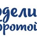 Служба милосердия Свято-Георгиевского храма помогла погорельцам с жильём