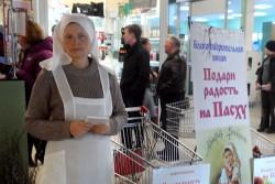 Свято-Георгиевцы провели благотворительную акцию «Подари радость на Пасху»