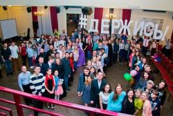 Ребята из отряда «Георгиевичи» поздравили молодёжное движение «Держись»