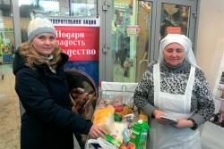 Свято-Георгиевцы провели благотворительную акцию «Подари радость на Рождество»