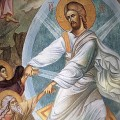 Пасха Господня. Светлое Христово Воскресенье.
