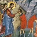 Неделя о слепом и память святого Апостола Иакова Зеведеева