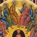 День Святого Духа. «Благодать превращает в бесценное сокровище все, к чему прикасается»…