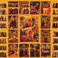 1-я Неделя по Пятидесятнице. День всех святых.  «Те, которых весь мир не был достоин»…