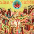 2-я Неделя по Пятидесятнице.  День всех святых, в земле Российской просиявших…