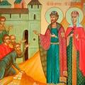 Память святых благоверных князя Петра и княгини Февроньи