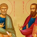 Святых первоверховных апостолов Петра и Павла