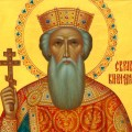 Память святого равноапостольного великого князя Владимира