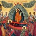 Успение Пресвятой Богородицы. Радость, возносящая нас к Небу…