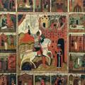 Колесование святого великомученика Георгия Победоносца – праздник, прославляющий силу Божию