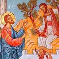 Неделя о Закхее. Память новомучеников и исповедников Российских
