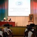 В Челябинске состоялась X Межрегиональная конференция по социальному служению