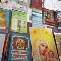 Свято-Георгиевцы в честь Успения Божьей Матери провели выставку с раздачей литературы