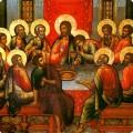 Великий Четверток Страстной седмицы. Воспоминание о Тайной Вечере Господа и установлении Евхаристии