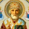 Святитель Николай Чудотворец – правило веры и образ кротости…