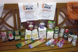 Фонд «Русь» и Социальный отдел Челябинской епархии помогли людям