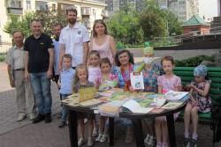 День знакомства с православной литературой