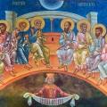 День Святой Троицы. Пятидесятница. День рождения Церкви.