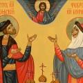 День памяти святых благоверных Петра и Февронии.  «Плод же духа: любовь, радость, мир, долготерпение»…