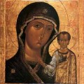 Память Казанской иконы Божьей Матери