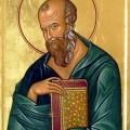 Преставление святого апостола и евангелиста Иоанна Богослова