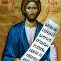 Святой праведный Симеон Верхотурский искал Бога каждую минуту своей жизни…