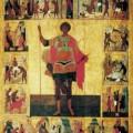 Обновление (освящение) храма святого великомученика Георгия Победоносца в городе Лидде