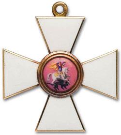 Орден георгия победоносца реферат 4154