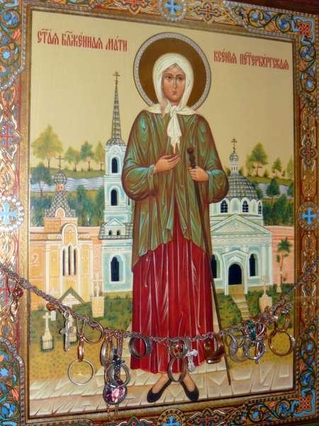 икона ксении петербуржской: